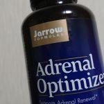 【副腎疲労】Jarrow社 Adrenal Optimaizerの感想レビュー