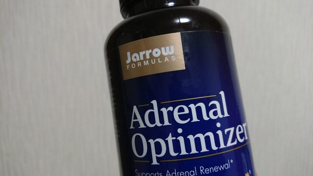 Adrenal Optimizer 感想レビュー