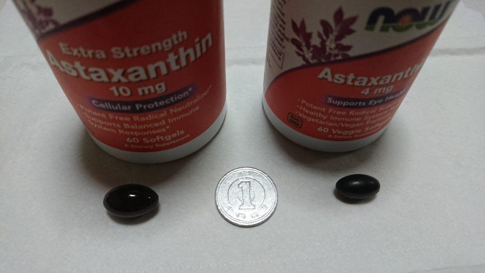 若年性老眼である筆者の目のピント調節機能を改善したアスタキサンチン
